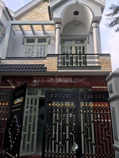 Bán căn nhà chỉ 1.4 tỷ / nhà,sổ hồng riêng,ngay chợ bình chánh
