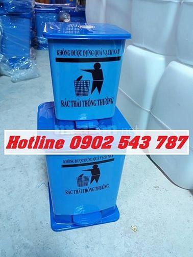 Thùng rác y tế 15 lít đạp chân màu xanh dương, Thùng rác y tế màu xanh