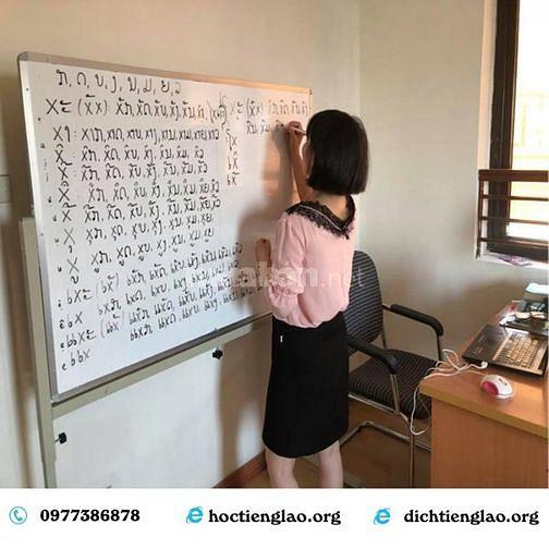 Chuyên dạy tiếng Lào uy tín chất lượng.