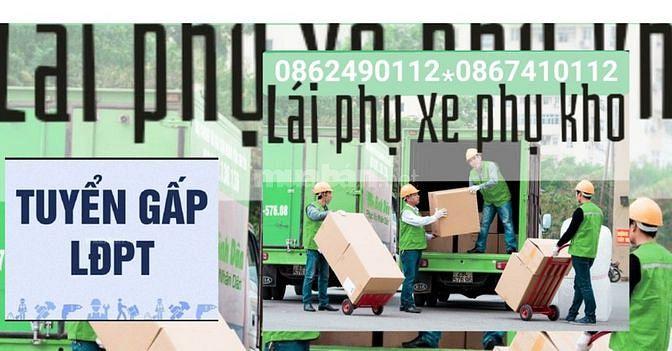 Tìm lao động tại Tiền Giang : lái xe tải nhẹ, phụ lơ xe, phụ kho