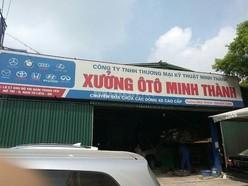 Cty TNHH Thương Mại Kỹ Thuật Minh Thành (Xưởng oto Minh Thành)